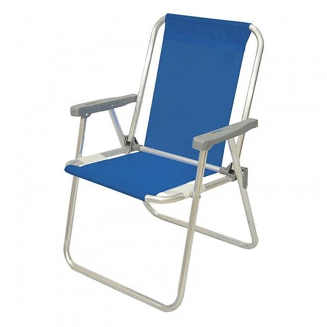 Sillon Descansar Morris 80030 Azul