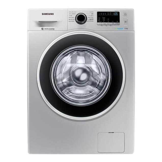 Lavarropas Samsung 7kg 1400Rpm Inverter Gris (Ww70j4463gs)