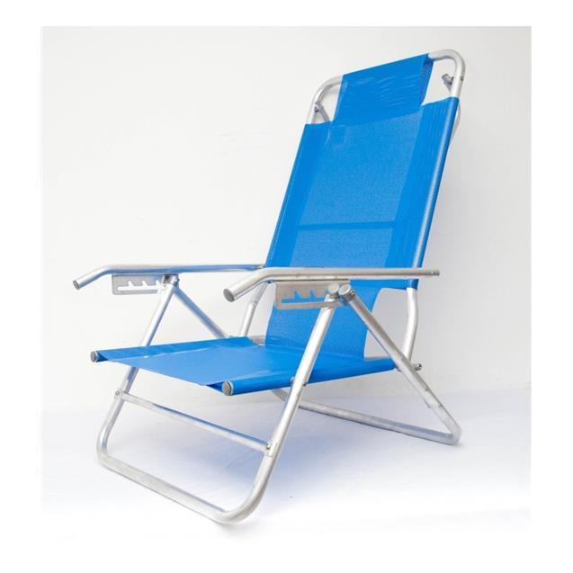 Reposera Aluminio Baja Descansar 5 Posiciones Azul Claro (80012)
