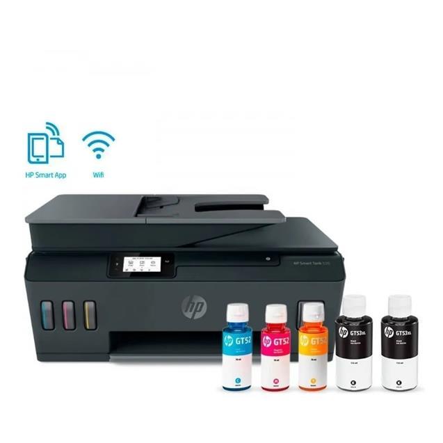 Impresora Hp Multifuncion Smart Tank 530 Wireless