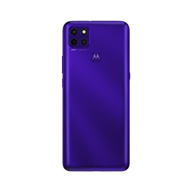 Motorola Moto G9 Power Morado Sonico