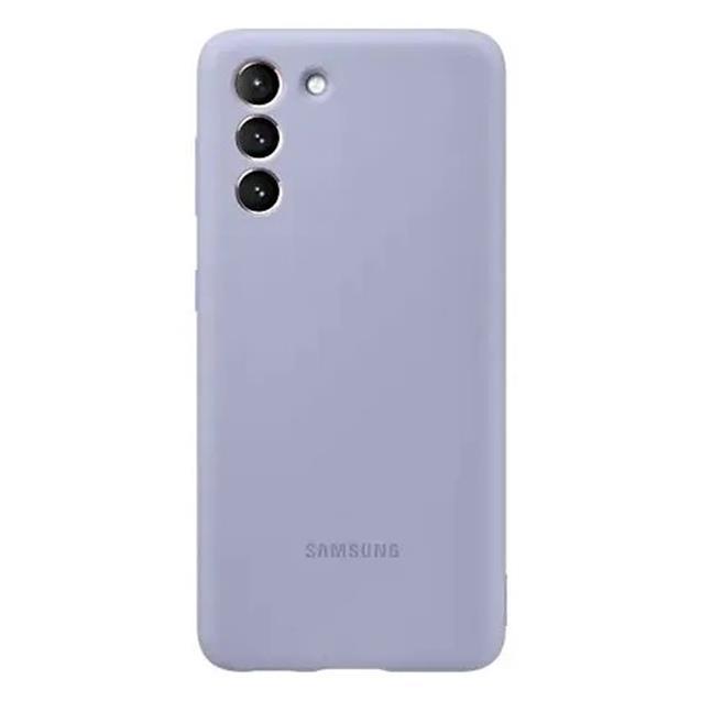 Funda Samsung S21 Silicona Violeta Original