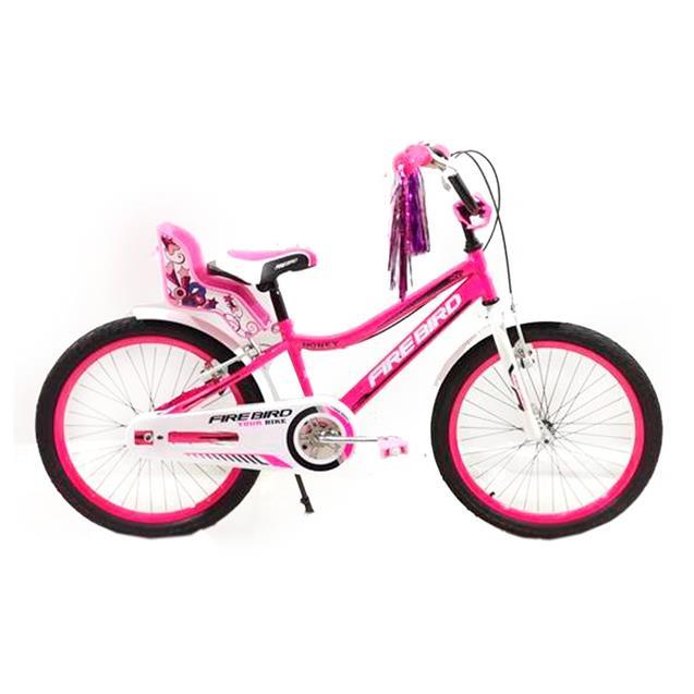 Bici Firebird Binfb20n R20 Acero Honey Rosa y Blanco