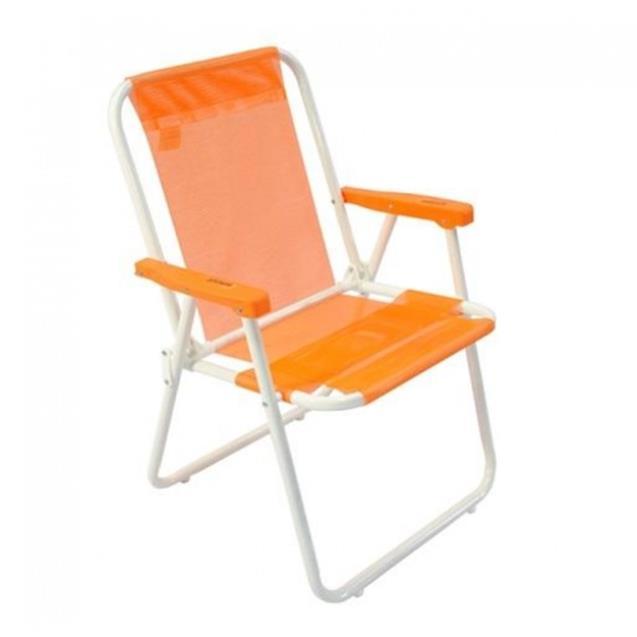 Sillon Descansar Morris Naranja (80030)